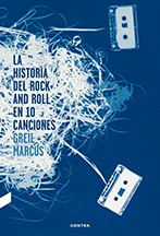 la_historia_del_rock_and_roll_en_diez_canciones